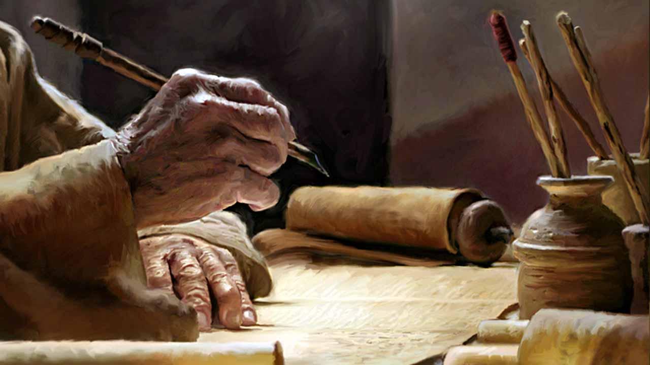 Como entender que as Escrituras são inspiradas?