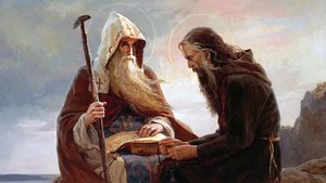 419. Memória de São Basílio Magno e São Gregório Nazianzeno