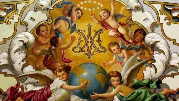 A devoção ao Santíssimo Nome de Maria
