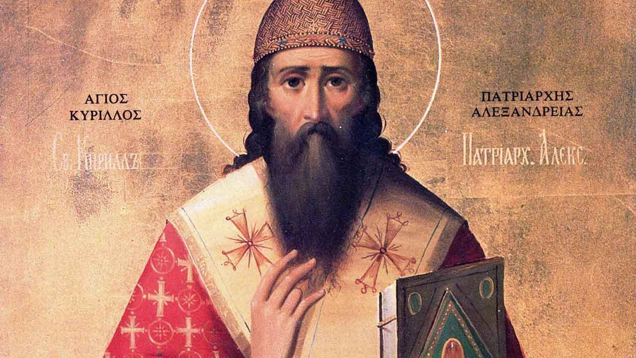 Memória de São Cirilo de Alexandria, Bispo e Doutor da Igreja
