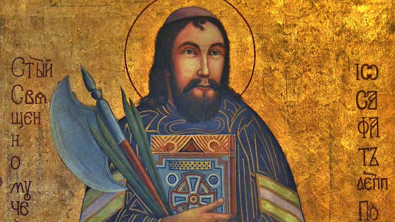 Memória de São Josafá Kuncewicz, Bispo e Mártir
