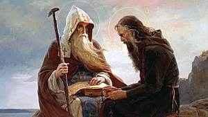 1358. Memória de São Basílio Magno e São Gregório Nazianzeno