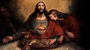 1508. Memória do Coração Eucarístico de Jesus