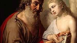 1583. Festa de São Mateus, Apóstolo e Evangelista