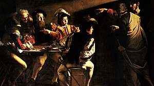 1684. A vida nova da graça