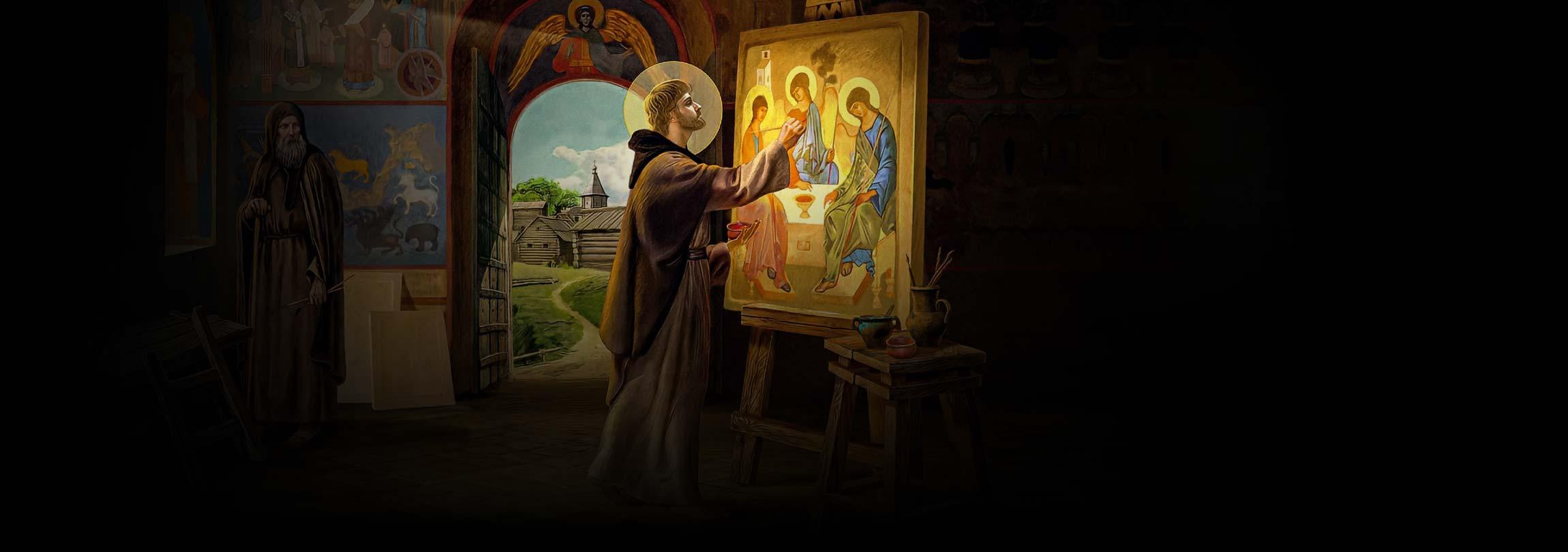 Este ícone russo do século XV é uma janela para a Santíssima Trindade